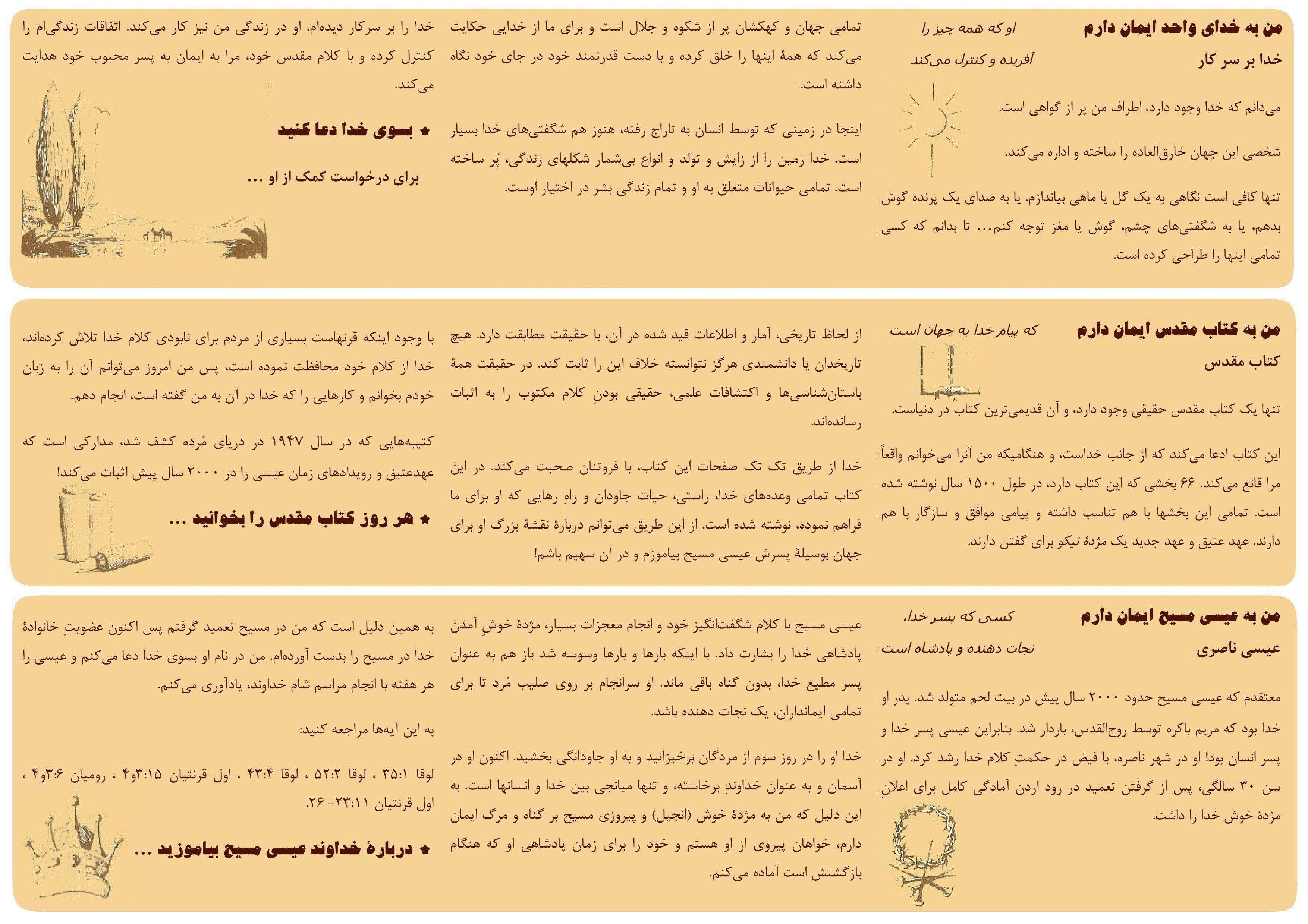 Translated Literature